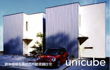 banner_unicube